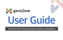 instructions for gene2me kit